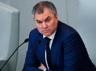 Володин призвал не обижать ни одну из национальностей, но не признал выпад коллеги Толстого однозначно антисемитским