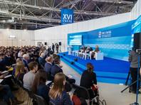 СМИ сообщили о включении Володина в список для избрания в руководство ЕР