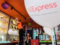 Интернет-ритейлер AliExpress приостановил доставку товаров в Россию через SPSR из-за проблем на таможне