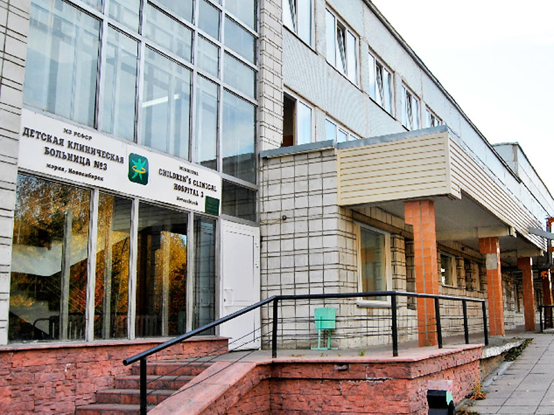 Главный врач новосибирской детской больницы N3, где няня привязала ребенка к кровати, уволилась по собственному желанию
