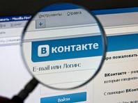 МВД нашло кощунство в адрес православных в посте MDK