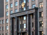 Депутаты прежнего созыва Думы должны были покинуть служебное жилье до 5 декабря, но вовремя этого не сделали 18 человек