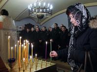 У родственников жертв крушения Ту-154 возник конфликт с Минобороны из-за похорон