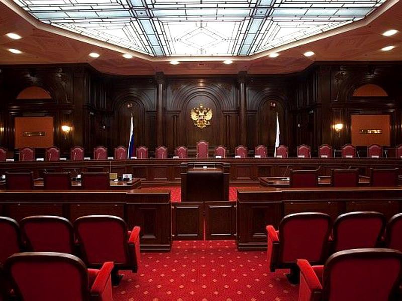 Конституционный суд РФ разрешил не выполнять решение ЕСПЧ о выплате компенсаций экс-акционерам ЮКОСа