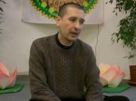 """В Петербурге преподавателя йоги будут судить за """"миссионерскую деятельность"""" по """"закону Яровой"""""""
