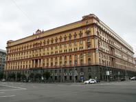 ФСБ кажется россиянам влиятельнее администрации президента и правительства