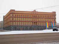 """""""Росбалт"""" сообщает о задержании лидера """"Шалтая-Болтая"""" и называет его имя"""