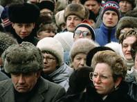 Положением дел в стране недовольны 45% россиян, большинство ждут улучшений через 20 лет