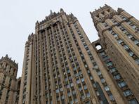 Дипломаты РФ и КНР проводят в Москве закрытую встречу по Сирии