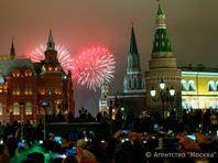 На улицах Москвы Новый год встретили около 3 млн человек