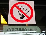 ВЦИОМ: россияне поддерживают пожизненный запрет продавать сигареты всем родившимся после 2014 года