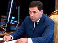 Губернатор Свердловской области пообещал Путину отремонтировать дорогу, о которой президента просили на большой пресс-конференции в декабре