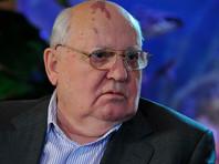 Горбачев призвал мировые державы к сокращению ядерных вооружений