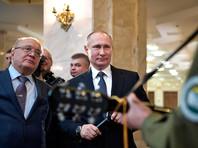 Путин в Татьянин день спел со студентами МГУ под гитару (ВИДЕО)