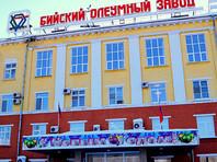Взрыв прогремел на заводе по производству взрывчатки в Бийске, есть пострадавшие