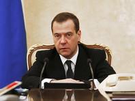 Путин и Медведев выразили соболезнования в связи с кончиной князя Димитрия Романова