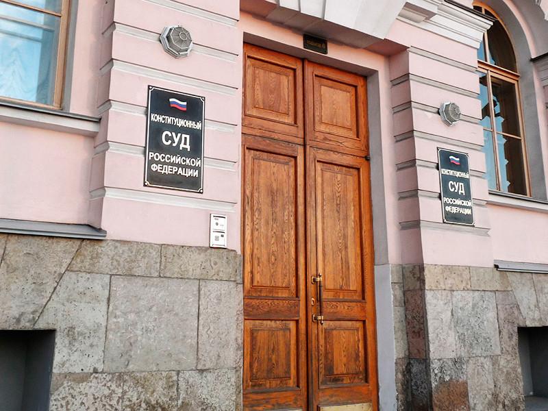 Судья КС РФ выразил несогласие с тем, что Минюст попросил инстанцию рассмотреть вопрос о выплате 1,8 млрд евро экс-акционерам ЮКОСа