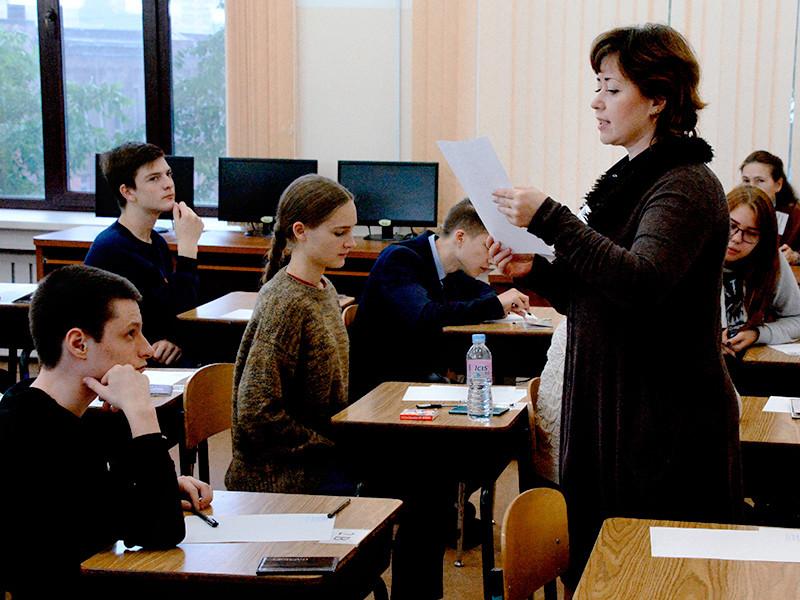 """Итоговый экзамен для девятиклассников будет дополнен разделом """"Устная речь"""""""
