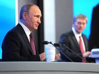 Отметим, что пресс-секретарь президента РФ сам не курит уже около 10 лет. Он признался, что бросил эту привычку на работе у главы государства, хотя некурящий Владимир Путин его не заставлял