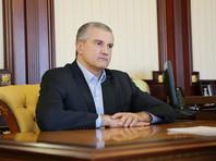Глава Крыма три часа отвечал на вопросы в суде по делу зампреда запрещенного меджлиса крымских татар