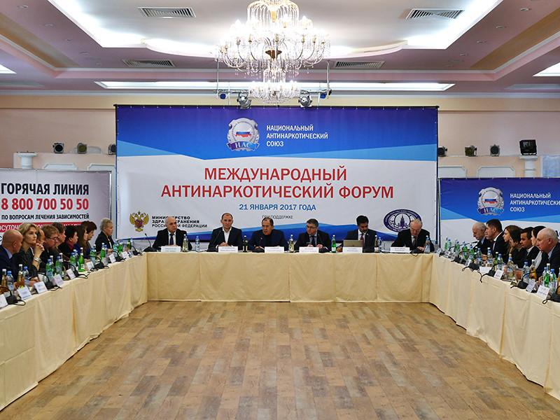 Россия выступает против попыток продвигать нарколиберальные концепции на мировой арене, заявил глава МИД РФ Сергей Лавров, выступая на Международном антинаркотическом форуме