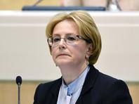 Минздрав: количество абортов в России за четыре года снизилось вдвое