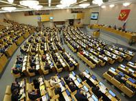 Вопреки словам Володина, в совете Думы обустроили дополнительные места для сотрудников администрации Путина