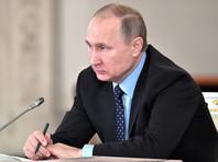 Путин сменил куратора госполитики в области патриотического воспитания