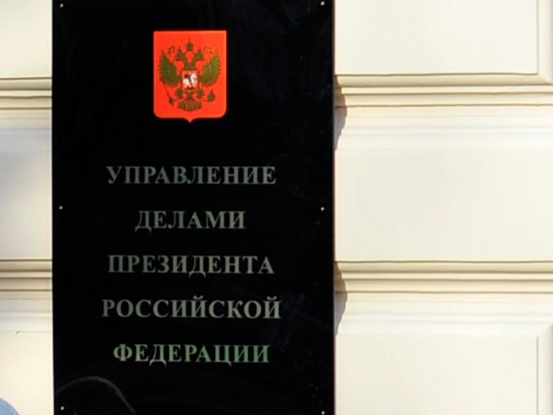 Управделами подало в суд на экс-депутатов Госдумы, не съехавших со служебных квартир