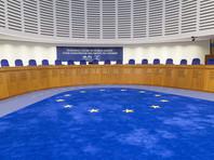 ЕСПЧ рекомендовал России признать нарушения в