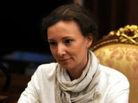 Уполномоченный по правам ребенка в РФ Анна Кузнецова, в свою очередь, уже направила запрос в прокуратуру с требованием проверить действия властей Зеленодольского района