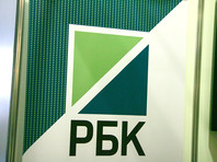 """РБК подал апелляцию на решение суда о взыскании 390 тысяч рублей по иску """"Роснефти"""""""