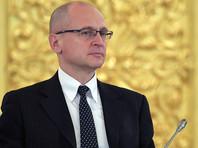 Первый замглавы администрации Кремля назначил 11 новых советников, которые займутся подготовкой к выборам президента 2018 года