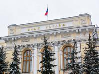 """Центробанк потребовал извинений от Навального за историю с закрытием его предвыборного """"Яндекс.Кошелька"""""""