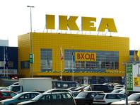 Верховный суд РФ отменил решение о взыскании 507 миллионов рублей с IKEA