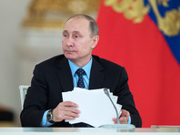 Более 35 тысяч человек попросили Путина помочь многодетной семье Дель, у которой изъяли 10 детей