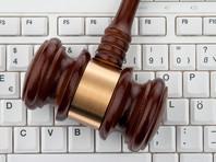 """8 ноября 2016 года суд признал ее виновной по части 2 статьи 242.1 (""""Публичная демонстрация материалов с порнографическими изображениями несовершеннолетних, совершенной в отношении лица, не достигшего четырнадцатилетнего возраста, с использованием интернета) УК РФ"""