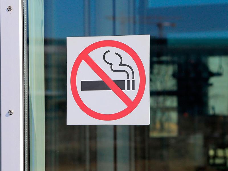 Основная цель концепции - снижение к 2025 году распространенности потребления табака среди населения РФ до 25%, а также создание условий для дальнейшего устойчивого снижения уровня распространенности потребления табака