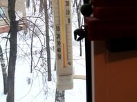 В Москве 10 человек госпитализированы с обморожением, на выходных ожидается 35-градусный мороз