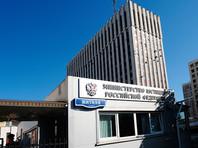 """Центр """"Сова"""" привлекли к ответственности за нарушение закона об """"иностранных агентах"""""""