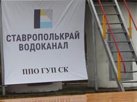 На Ставрополье крещенское купание в резервуаре водоканала закончилось смертью двух сотрудников