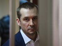 Захарченко был арестован 10 сентября, он обвиняется в получении взятки, злоупотреблении служебными полномочиями и воспрепятствовании производству предварительного расследования (статьи 290, 285 и 294 Уголовного кодекса)