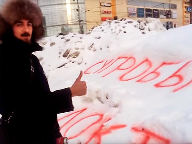 В российских регионах приобретает популярность своеобразный способ борьбы со снежными кучами в городах: активисты пишут на сугробах красной краской надписи, нелицеприятные для городских властей
