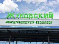 """Израиль отказывается подтверждать рейсы из """"Жуковского"""" из-за спорного статуса аэропорта"""