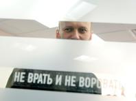 Навальный и ФБК предъявят иски к НТВ