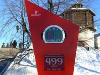В Екатеринбурге часы обратного отсчета сломались за 499 дней до начала чемпионата мира по футболу
