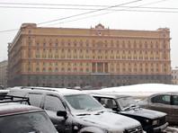 Задержанных сотрудников ФСБ обвинили в сотрудничестве с ЦРУ