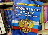 """Возбуждено уголовное дело против пятерых россиян, причастных к деятельности """"Правого сектора"""""""