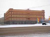 """У задержанного по делу """"Шалтая-Болтая"""" сотрудника ФСБ Михайлова нашли 12 млн долларов"""