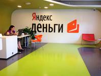 """Спустя некоторое время после этого Волков получил письмо о том, что """"Яндекс.Деньги"""" в одностороннем порядке заблокирует счет по причине того, что """"регулятор (ЦБ) может подумать, что мы нарушаем закон"""""""